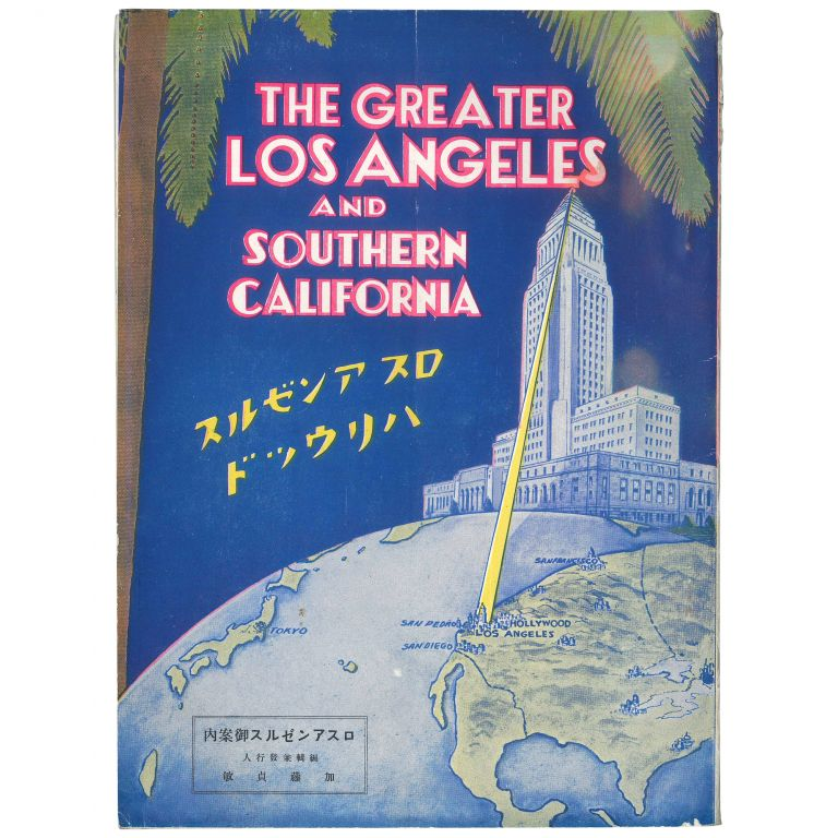 The Greater Los Angeles and Southern California [cover title]. Sadatoshi Kato.