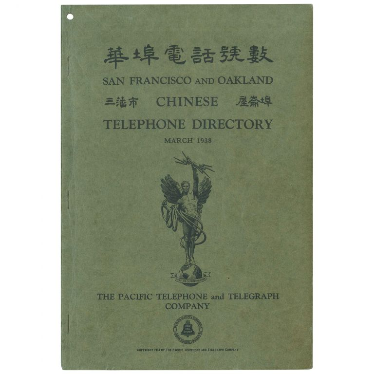 San Francisco and Oakland Telephone Directory March 1938