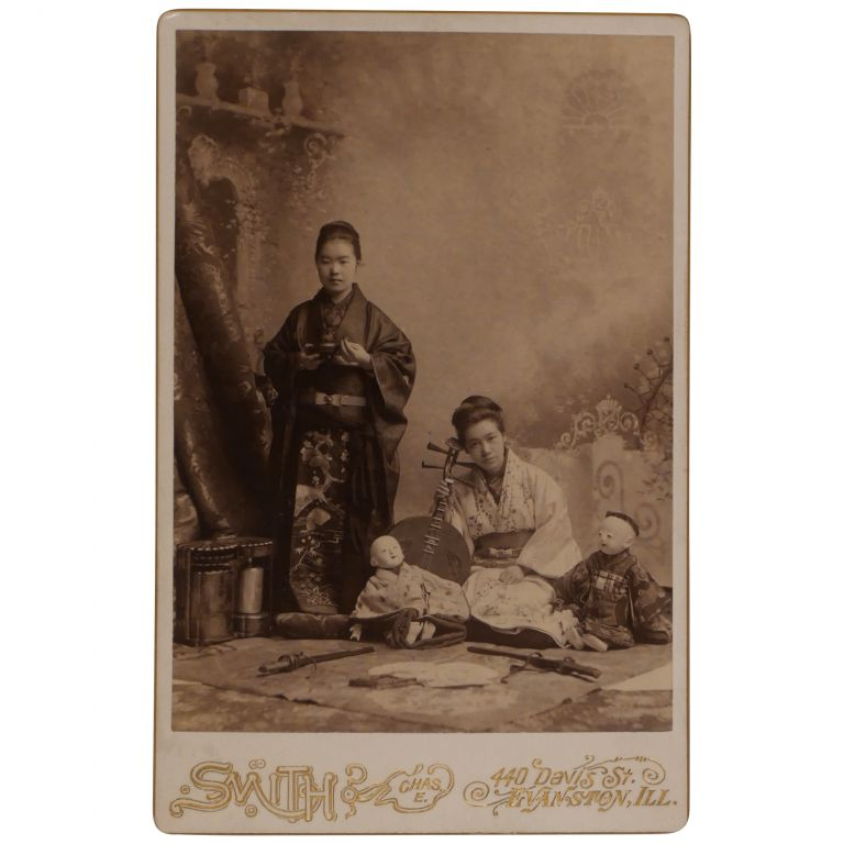 [Portrait of Two Japanese Women Doctors, Dr. Kaku Sudo and Dr. Hana Abe, Trained in the United States (Cabinet Card)]. Charles E. Smith.