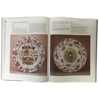 China for the West: Chinese Porcelain and Other Decorative Arts for Export Illustrated From The Mottahedeh Collection (2 Volumes)