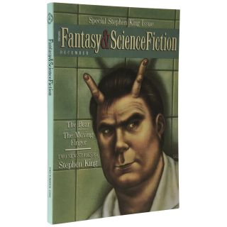 Special Stephen King Issue of the Magazine of Fantasy and Science Fiction [Signed Issue]