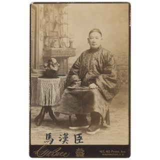 Cabinet Card Portrait of Ma Hanchen in Washington, DC]. C. M. Bell, Charles Milton