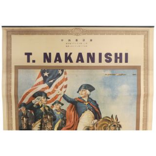 T. Nakanishi, Merchant Tailor Promotional Posters