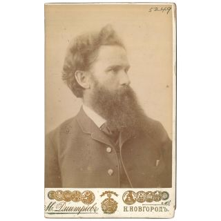 Portrait of V. G. Korolenko, Russian Writer and Activist [Cabinet Card]. Maksim Petrovich Dmitriev