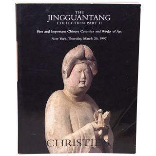 The Jingguantang Collection Part II. Christie's